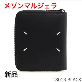 マルタンマルジェラ(Maison Martin Margiela)の新品 メゾンマルジェラ 財布 S55UI0197 PS935(折り財布)