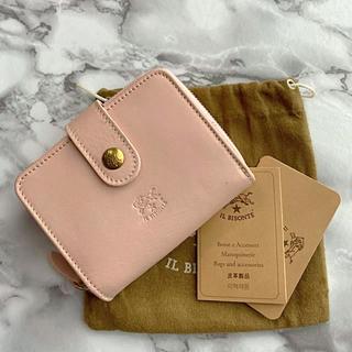 IL BISONTE - 【超希少】イルビゾンテ  二つ折り財布 ♫ROSA♫ ♫ローザ/ローズピンク ♫