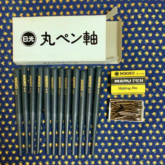 NIKKO(ニッコー)の新品未使用!NIKKO ペン軸&丸ペン エンタメ/ホビーのアート用品(コミック用品)の商品写真