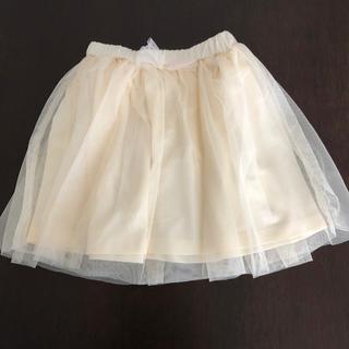 マザウェイズ(motherways)のキッズ スカート 90cm(スカート)