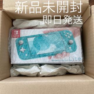 Nintendo Switch - 【送料無料】Nintendo Switch LITE ターコイズ 任天堂スイッチ