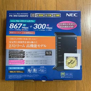 エヌイーシー(NEC)の無線LAN (PC周辺機器)