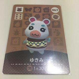 任天堂 - どうぶつの森 amiiboカード ゆきみ