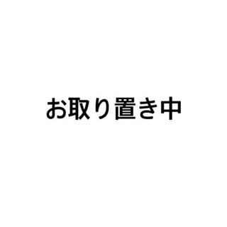 fumika uchida  ペインターパンツ