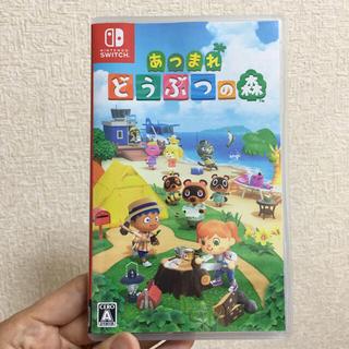Nintendo Switch - あつまれどうぶつの森 あつ森 Switch ソフト