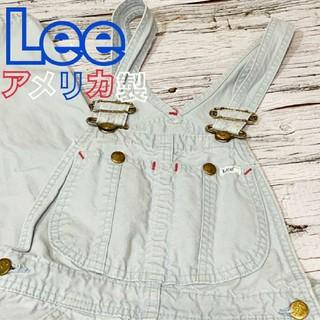 リー(Lee)のLee リー デニム オーバーオール ライトブルー madeinUSA USA製(サロペット/オーバーオール)