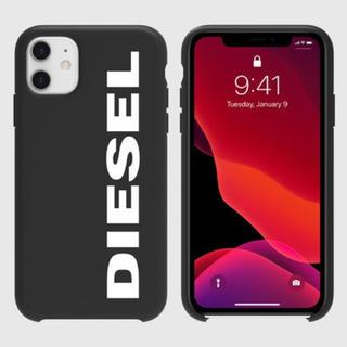 ディーゼル(DIESEL)のDIESEL ディーゼル iPhoneケース カバー ブラック(iPhoneケース)