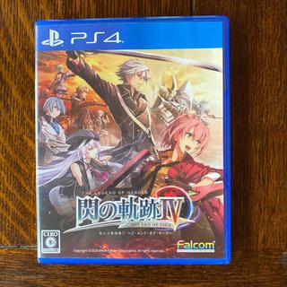 英雄伝説 閃の軌跡IV -THE END OF SAGA- PS4