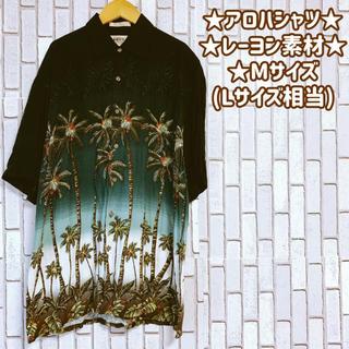 ★レーヨン100%★アロハシャツ★椰子の木★夜★ビッグシルエット★Lサイズ★