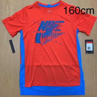 NIKE - 新品未使用!!ナイキ Tシャツ ドライフィット キッズ 160