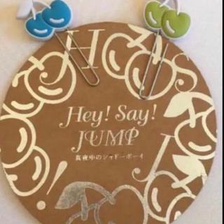 ヘイセイジャンプ(Hey! Say! JUMP)のHey!Say!JUMP 非売品 クリップ(アイドルグッズ)