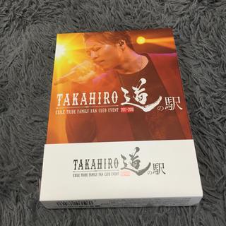 EXILE - FC限定 Blu-ray EXILE TAKAHIRO EVENT 道の駅