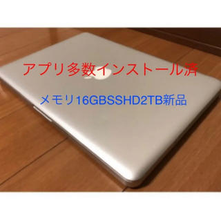Apple - MacBook Pro 15inch ソフト多数インストール済