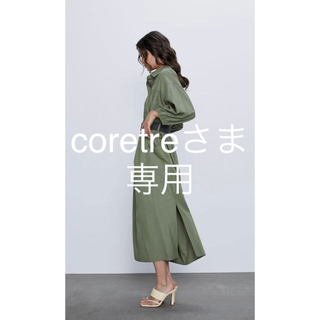 ZARA - ZARA ベルト付き ワンピース 新品未使用品 完売