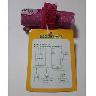 ハローキティ - キティ エコバッグ ピンク