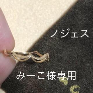 agete - ノジェス  /agete /アガット/K10YGフリルドレープリング/美品