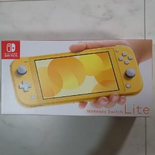 ニンテンドースイッチ(Nintendo Switch)の新品未使用 ニンテンドースイッチ ライト(イエロー)本体(携帯用ゲーム機本体)