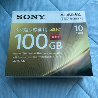 ソニー(SONY)のSONY ブルーレイディスク 100GB 9枚(その他)