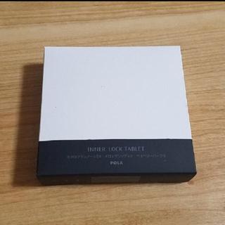 ポーラ(POLA)のホワイトショット インナーロック タブレット lXS 180粒(その他)