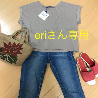 ZARA - Tシャツ ZARA ザラ 新品 未使用