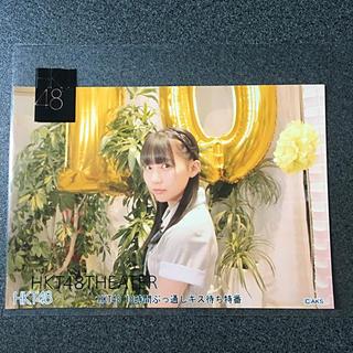 エイチケーティーフォーティーエイト(HKT48)のHKT48 田中美久 キスは待つしかないのでしょうか? 10時間 特番 生写真(アイドルグッズ)