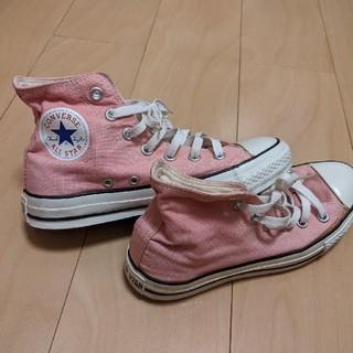 CONVERSE - ピンクコンバース23.5