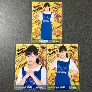 エイチケーティーフォーティーエイト(HKT48)のHKT48 田中美久 AKB48 ヴィレッジヴァンガード エプロンver.(アイドルグッズ)