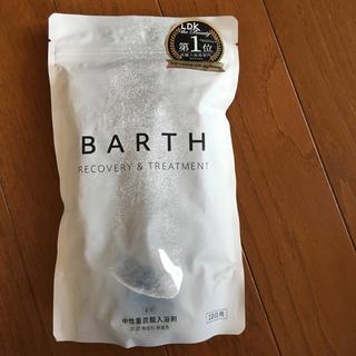 薬用 BARTH 中性重炭酸入浴剤 30錠(入浴剤/バスソルト)