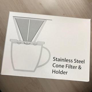 Starbucks Coffee - スターバックス ステンレス コーンフィルター&ホルダー