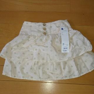 GU - 新品☆110 GU スカート