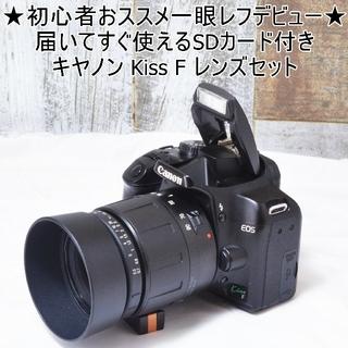 Canon - ★初心者オススメ届いてすぐ使えるSDカード付き★キャノンkiss Fレンズセット