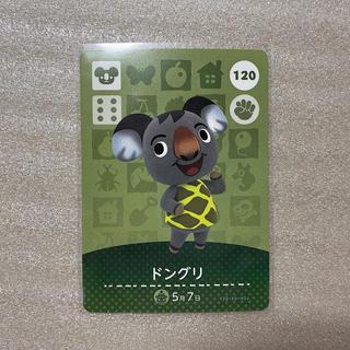 任天堂 - あつまれどうぶつの森 amiiboカード ドングリ