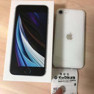Apple - 【ほぼ新品、最安】iphonese 2 本体 simフリー 本日購入
