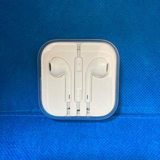 iPhone - iPhone に付属していた純正のイヤホン