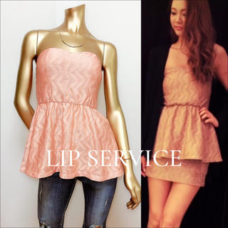 LIP SERVICE - LIP SERVICE ペプラム ベアトップ♡リゼクシー リエンダ ムルーア