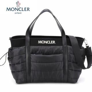 MONCLER - 新品 モンクレール マザーズバッグ 黒 トートバッグ ママバッグ ブランド