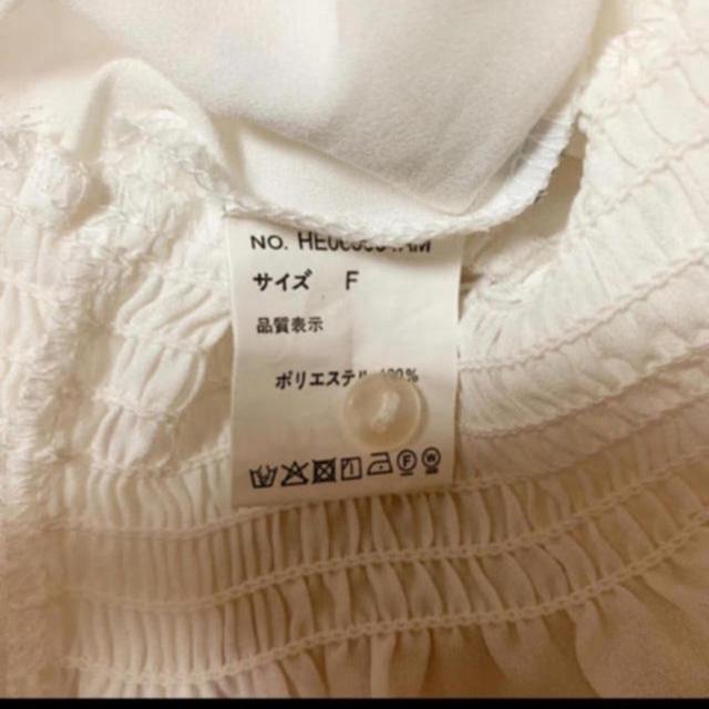 heather(ヘザー)のHeather 2wayフリルトップス レディースのトップス(シャツ/ブラウス(半袖/袖なし))の商品写真
