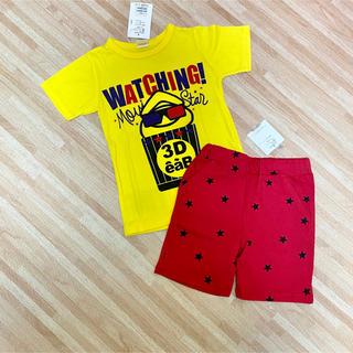 ベベ(BeBe)の【新品】Tシャツ & ハーフパンツ セット(Tシャツ/カットソー)