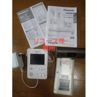 Panasonic - パナソニック ワイヤレスドアモニター ドアモニ VL-SDM310