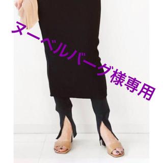 DEUXIEME CLASSE - ヌーベルバーグ様専用✴︎新品✴︎ Americana LEGGINGS