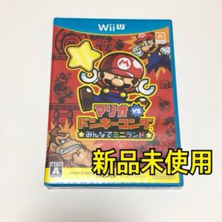 ウィーユー(Wii U)のマリオvs.ドンキーコング みんなでミニランド(家庭用ゲームソフト)