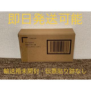 BANDAI - S.H.Figuarts 仮面ライダー滅 スティングスコーピオン