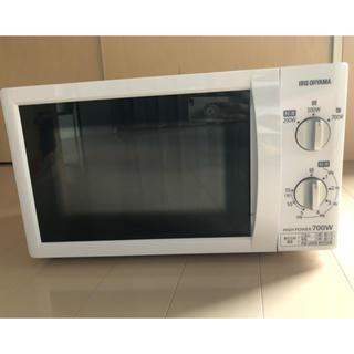 アイリスオーヤマ - アイリスオーヤマ 電子レンジ(IMB-T174-5)
