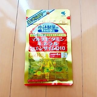 小林製薬 - [未開封]小林製薬·栄養補助食品 マルチビタミン·ミネラルコ·エンザイムQ10