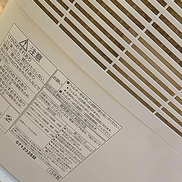 Panasonic(パナソニック)のむぅ様専用 スマホ/家電/カメラの生活家電(加湿器/除湿機)の商品写真