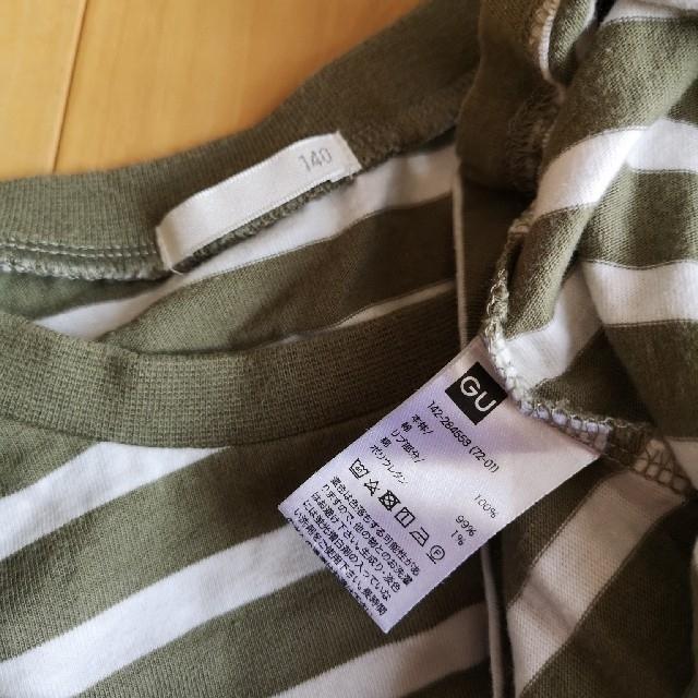 GU(ジーユー)のGU ボーダーフリルタンクトップ 140 キッズ/ベビー/マタニティのキッズ服女の子用(90cm~)(Tシャツ/カットソー)の商品写真