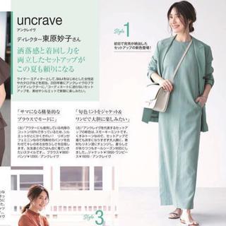 DEUXIEME CLASSE - uncrave♡クリスピーリネンワンピース