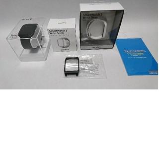 ソニー(SONY)のSONY smartwatch3 リストバンド(メタル他)+コアホルダー(腕時計(デジタル))