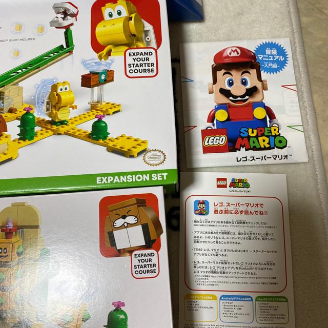 Lego(レゴ)のレゴ 任天堂 マリオ 最新 三個セット lego  キッズ/ベビー/マタニティのおもちゃ(積み木/ブロック)の商品写真
