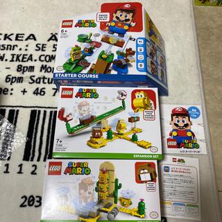 Lego - レゴ 任天堂 マリオ 最新 三個セット lego